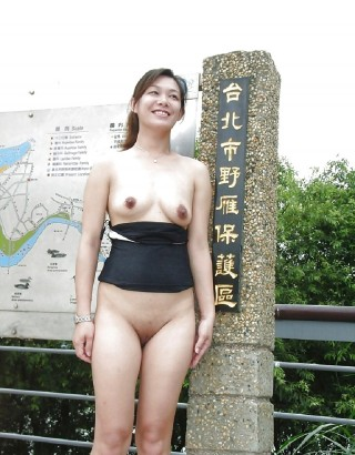 Taiwanese Woman Posing Shaved Pussy and Tits Outdoors