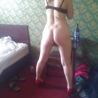 Mongolian Wife Caught with Naked Ass